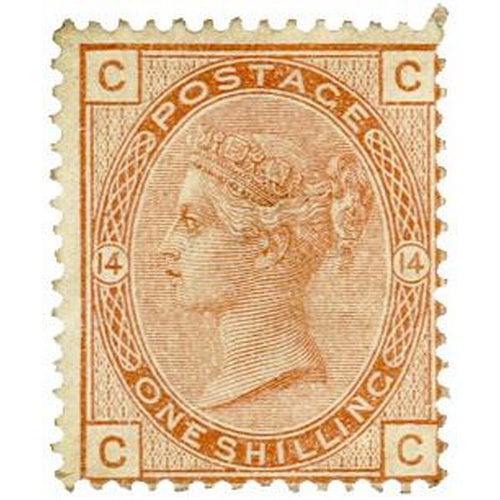 20 - GB - 1881 QV 1/- orange brown, SG163 Plate 14, mounted mint, cat £575...