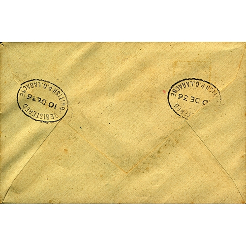 18 - Great Britain Morocco Agencies 1936 (10 DE) registered cover to Lloyds Agent Tangier KEVIII issues s...