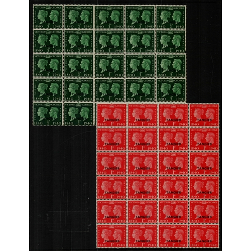 25 - Great Britain Morocco Agencies 1940 Stamp Centenary Tangier International Zone sg248/50 and Morocco ...