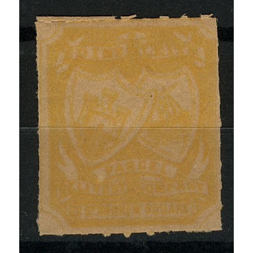 30 - Great Britain Private Carrier Edinburgh & Leith Parcel Delivery Co. 12 St Andrews Square yellow (no ...