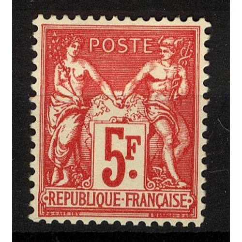 40 - France 1876 Peace and Commerce 5f red sg277 cv£750 (1v) Mint wonderful colour...