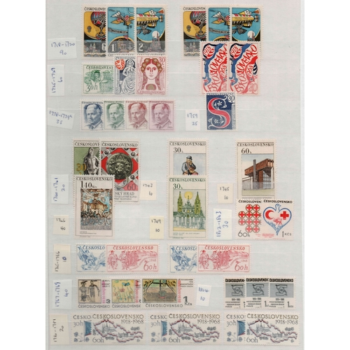 44 - Czechoslovakia 1961/92 A4 8/16 stockbook housing a range of commemorative and definitive sets and si...