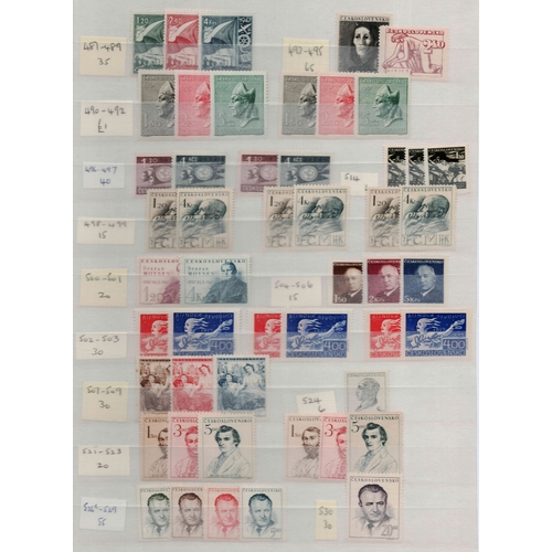 45 - Czechoslovakia 1945/60 A4 8/16 stockbook housing a range of commemorative and definitive sets and si...