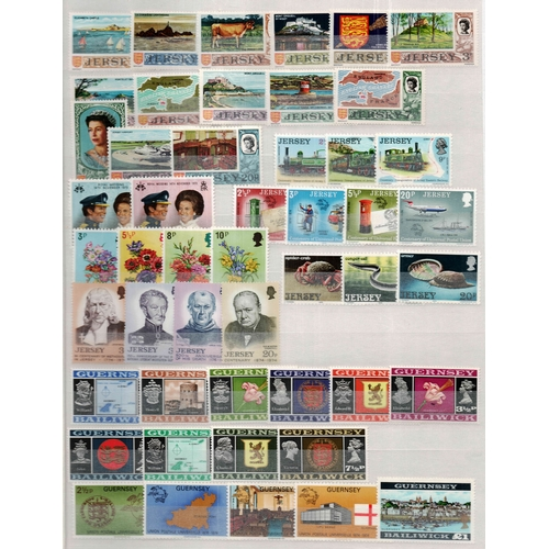 48 - Guernsey Jersey and Isle of Man A4 8/16 stockbook housing an ad-hoc range of commemorative and defin...