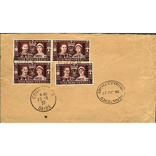 5 - Great Britain Morocco Agencies 1937 (19 JU) registered cover to Courbevoie France from Tangier mixed...