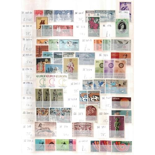 51 - Cyprus (Greece and Turkey Zones) A4 8/16 stockbook housing a very strong range of definitive and com...