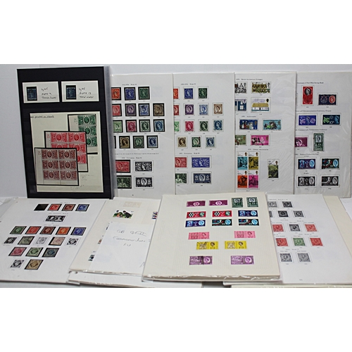 58 - GB box of collections and part collections stockcards and packets good range of issues 4K/QEII clean...