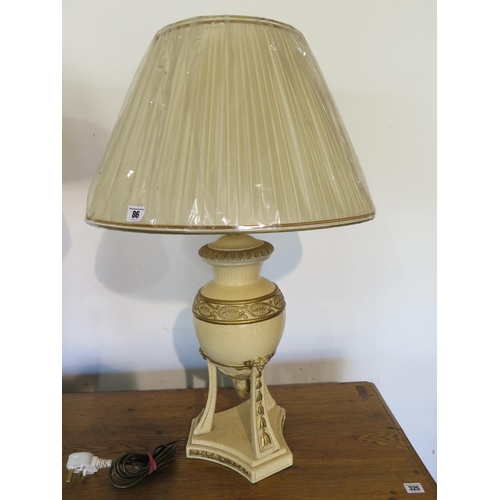 64 - A new decorative triform table lamp with shade - 79cm H - working order...