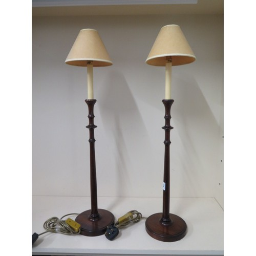 11 - A pair of table lamps with shades, 75cm tall