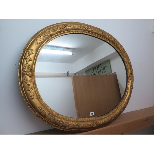 73 - An oval 19th gilt framed mirror with later glass, 78cm x 100cm, frame has been regilded