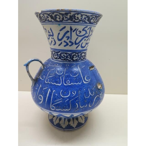 290 - A rare blue and white Iznik Turkish pottery tri-handle mosque lamp with calligraphy, scroll and leaf...