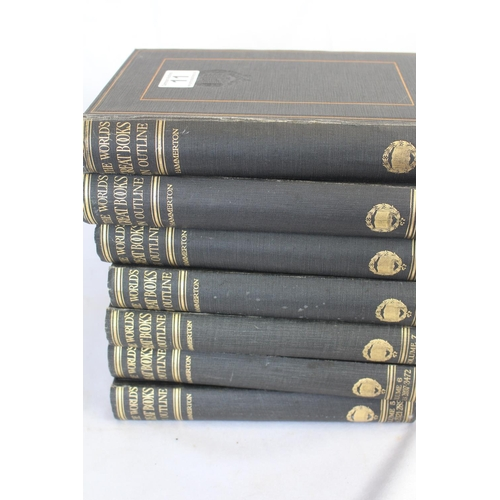 65 - Complete seven volume clothbound set of 'The World's Great Books in Outline', ed J A Hammerton, Lond...