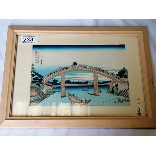 233 - A Japanese woodblock print, 'Under Fukagawa Mannen-Bashi' by Katsushika HOKUSAI, a scene from a seri...