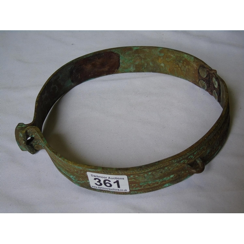 361 - Ornate brass leopard collar...