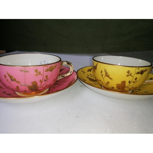 59 - Four teacups and saucers (one saucer broken) decorated with gold and silver gilt enamel birds in sty...