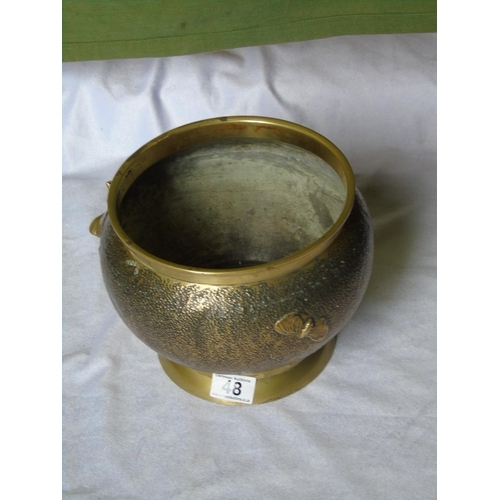 48 - An unusual 19C decorative brass plant pot cover/sleeve...