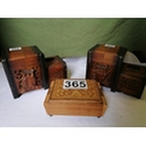 366 - A vintage wooden musical cigarette dispenser with carved owl decoration (pictured with lot 365)...