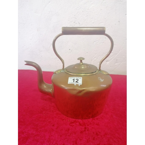 12 - Copper Kettle, believed to be approximately 1930's in style.