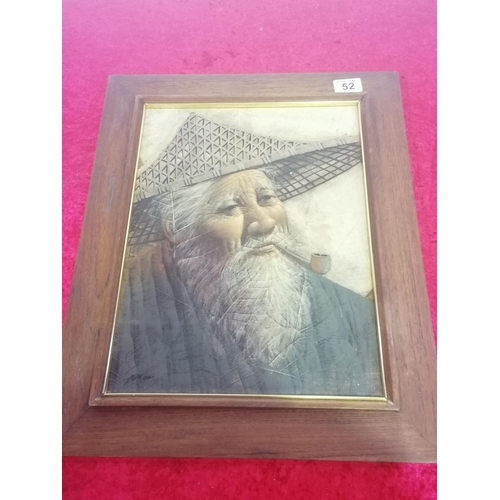 52 - Framed Chinese Man. 17x21 Inches.