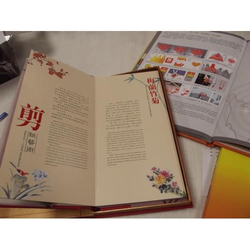 59 - Stamps of China Annual 2008, and a boxed volume, Stamp & Papercut In China....