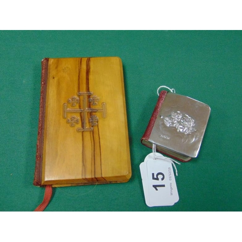 15 - Edwardian silver fronted common Prayer book, W. Comyns, London 1908, and a Jerusalem olive wood fron...