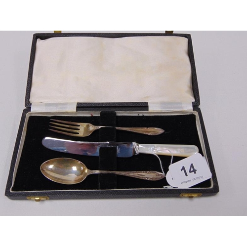 14 - Cased silver christening set, spoon and fork Sheffield 1955.
