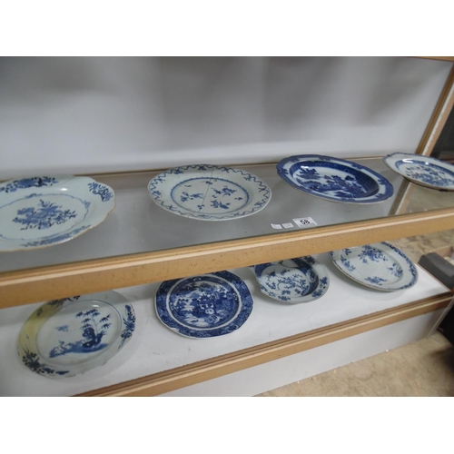 58 - 18th & 19th century oriental plates...