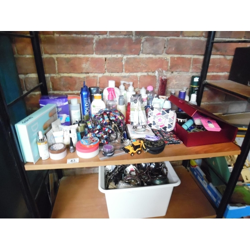 43 - Qty cosmetics...