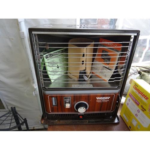 60 - Hitachi Paraffin Heater...