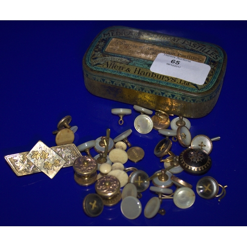 65 - Small Mixed Lot To Include A Gold Fronted Pin/Tie Clip Stamped 'Registered May 24th 1881' To Reverse...