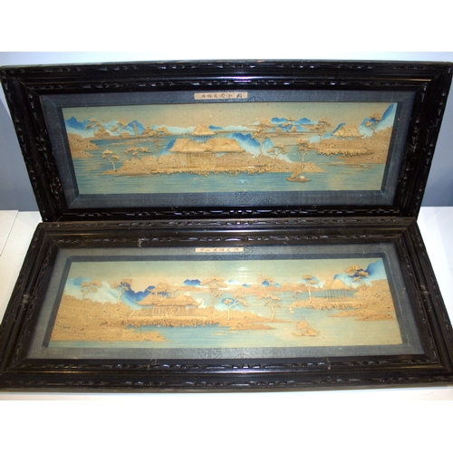 255 - Pair Of Antique Chinese Cork Pictures Depicting River Scenes, In Original Carved Black Chinese Frame...