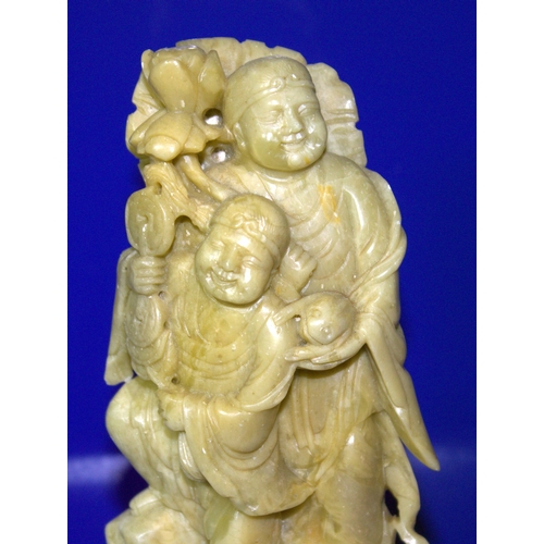 260 - Chinese 19th Century Nice Quality Soapstone Group Figure / Carving- Two Robed Figures Raised on a D...