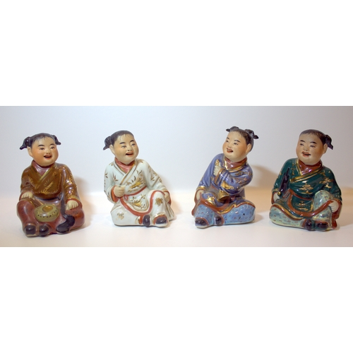 283 - Chinese Export Early 20th Century Collection of ( 4 ) Four - Hand Painted Polychrome Figuresof Happ...