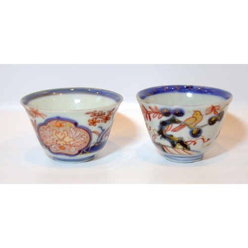 284 - Pair Of Small Antique Chinese Tea Bowls, Decorated In The IMARI Palette, 2