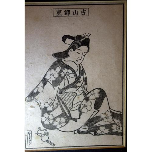 288 - Antique Japanese Wood Block Framed Print Depicting A Geisha Girl, Signed...