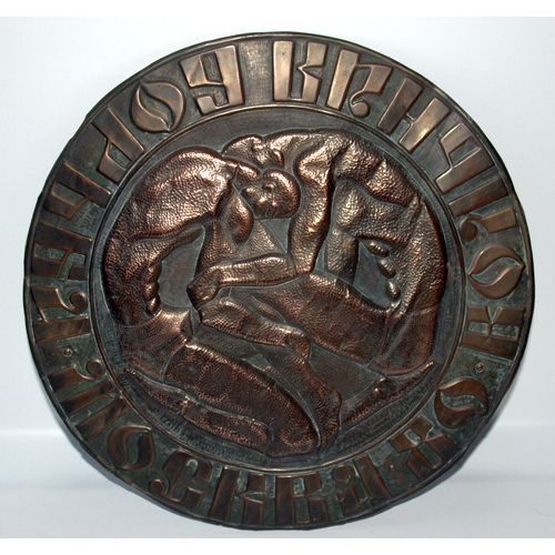 183 - Rare Russian 1920's 30's Copper Embossed Plaque, Depicting Two Wrestlers, With Russian Script To Bor...