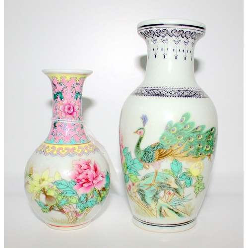 301 - 2 Chinese Republic Vases, Famille Rose, Largest Height 6.5 Inches...