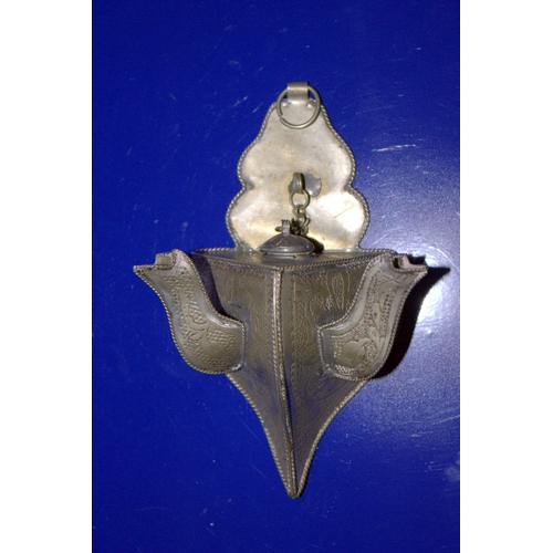 313 - Middle Eastern Low Grade Silvered Metal Syrian Wall Water Fountain, 5.5 x 3.5 Inches...