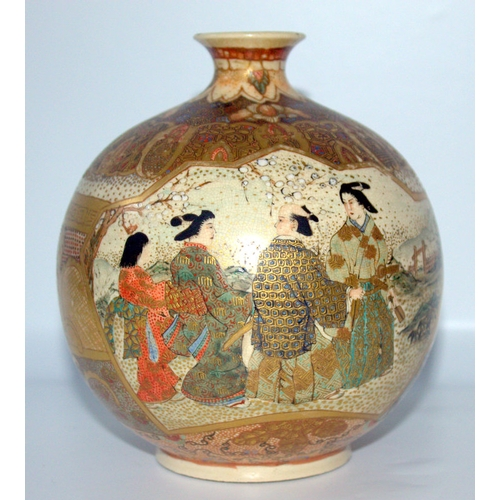 316 - Japanese Satsuma Globular Shaped Vase Depicting Geisha's And Noble Figures In A Garden Setting, Fine...