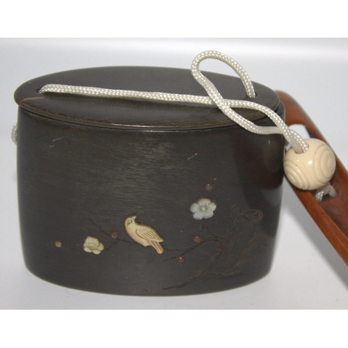 319 - Japanese Meiji Period Pressed Horn Single Compartment Inro, With Mother Of Pearl Inlaid Decoration,A...