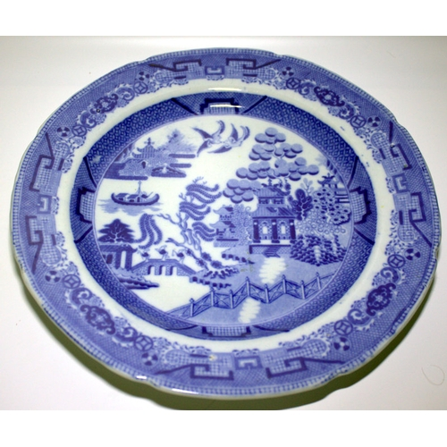 452 - Early 19thC Tin Glaze Blue & White Plate, Probably Davenport, Diameter 10 Inches...
