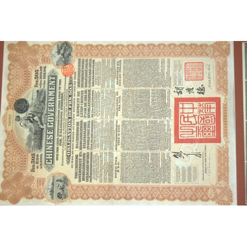 322 - 1915 The Chinese Government Bond, Certificate Number 540262, With Attached Gold Loan Stamps dating F...