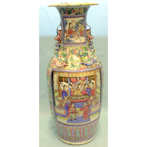 323 - Early 19thC Large Canton Vase, Finely Decorated With The Mandarin Pattern, Bordered With Famille Ros...