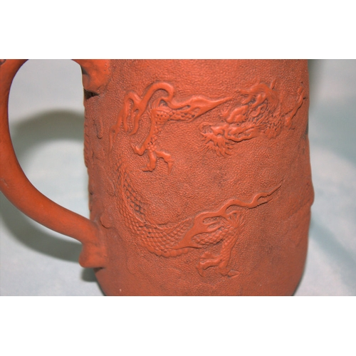 337 - Chinese Purple Clay Teapot/Water Jug With Embossed Dragon Decoration To The Body, Chinese Seal Mark ...