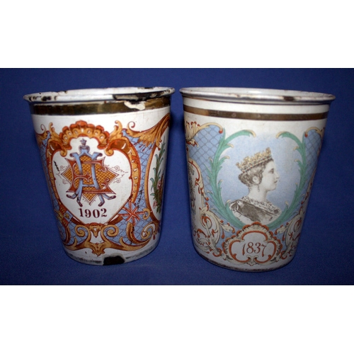 42 - 1902 Enamelled Coronation Beaker Together With A Queen Victoria Diamond Jubilee 1897 Commemorative E...