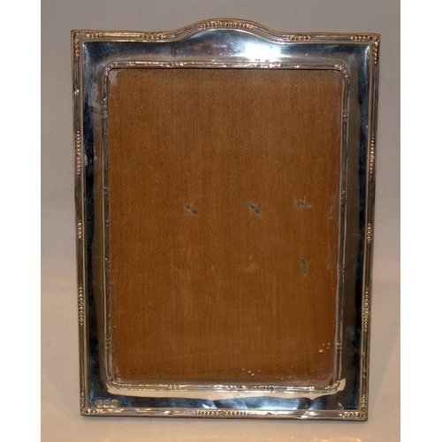 110 - Silver Fronted Picture Frame, Wooden Back And Strut, Fully Hallmarked For Birmingham W 1921, Makers ...