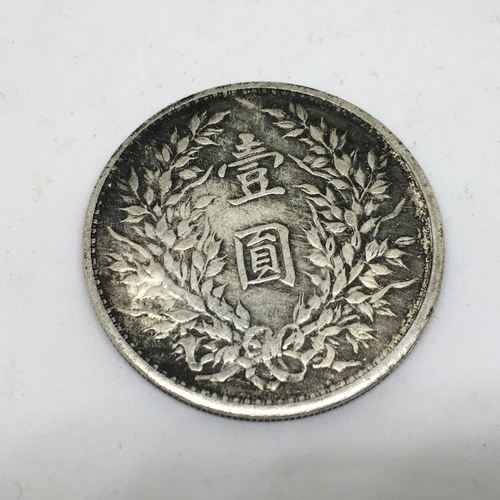 184 - Chinese Fat Man Trade Dollar - Condition as photographs. Weight approximately 23.6 grammes...