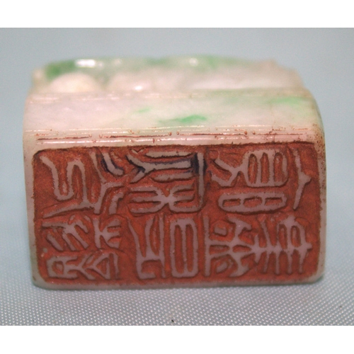 262 - A CHINESE APPLE GREEN JADE SEAL of rectangular form surmounted by floral carving with rodent, bird a...