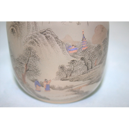 263 - A LARGE ANTIQUE CHINESE INTERNALLY DECORATED GLASS SNUFF BOTTLE finely painted with a mountains and ...