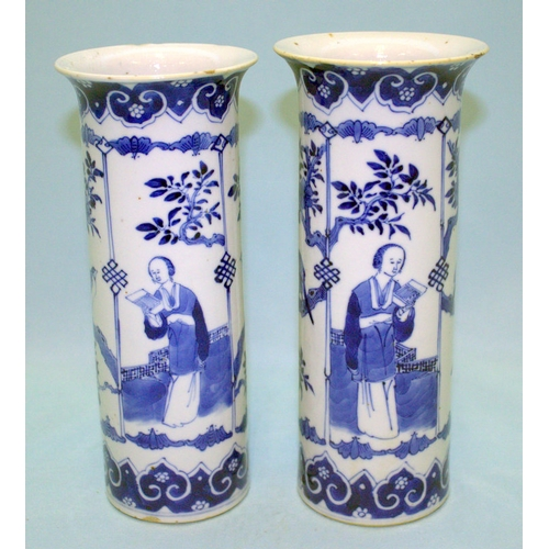 272 - AN EARLY PAIR OF CHINESE BLUE AND WHITE SLEEVE VASES decorated with elegant ladies reading, bordered...